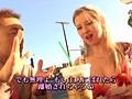 追跡FUCK!! 続・人妻ナンパ225 2010'06 L.A HOLLY WOOD SANTA MONICA. 金髪土下座 11