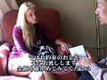 追跡FUCK!! 続・人妻ナンパ225 2010'06 L.A HOLLY WOOD SANTA MONICA. 金髪土下座 2