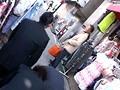 追跡FUCK!! 続・人妻ナンパ234 ~桜咲く上野・日暮里土下座~ 11