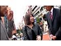 追跡FUCK!! 続・人妻ナンパ235 ~初夏のゴールデンウィーク横浜・川崎土下座~ 2