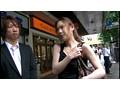 追跡FUCK!! 続・人妻ナンパ238 〜「2011夏」目黒・恵比寿土下座〜 サンプル画像1