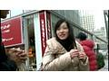 追跡FUCK!! 続・人妻ナンパ243 ~2011・12月有楽町・銀座 土下座~ 1