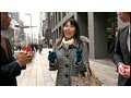 追跡FUCK!! 続・人妻ナンパ244 ~お江戸日本橋・人形町 土下座~ 1