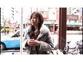 追跡FUCK!! 続・人妻ナンパ256 〜お江戸日本橋・新春浅草土下座〜 11
