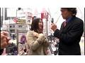 追跡FUCK!! 続・人妻ナンパ258 ~「雨の桜」上野・御徒町土下座~ 11