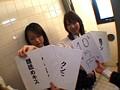 女子校生の皆さ~ん!勝ったら100万円!負けたらドスケベ指令を賭けて、ゲームしませんか。 9
