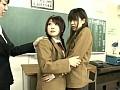 女学園の皆さ~ん!私がアナル好きな女教師です。 1