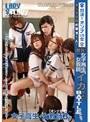 美少女学園の皆さ~ん!勝負!女子校生VS女教師「イカせあいBATTLE」です。
