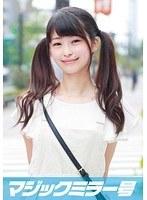 さくら(19)女子大生 ダウンロード