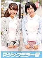 みゆ(18)&あき(18)マジックミラー号 歯科衛生士を目指す純粋な可愛らしい2組と4P! ダウンロード