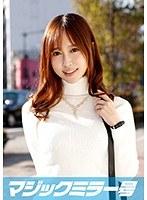 すみこ(26) 元CAの専業主婦 マジックミラー号 お金持ちの奥さんが乳首マッサージで乳首イキ! ダウンロード