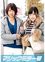 まりこ(25)じゅり(26)専業主婦の人妻 マジックミラー号 乳首マッサージで乳首イキ! ダウンロード