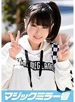 なおみ(18)フリーター マジックミラー号 猫背のおっぱいたっぷんたっぷんのポニーテール地味子と恥じらいSEX! ダウンロード