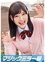 さとこ(18)女子○生 マジックミラー号 初めてのおちんちん研究!かわいいお顔にぶっかけ!