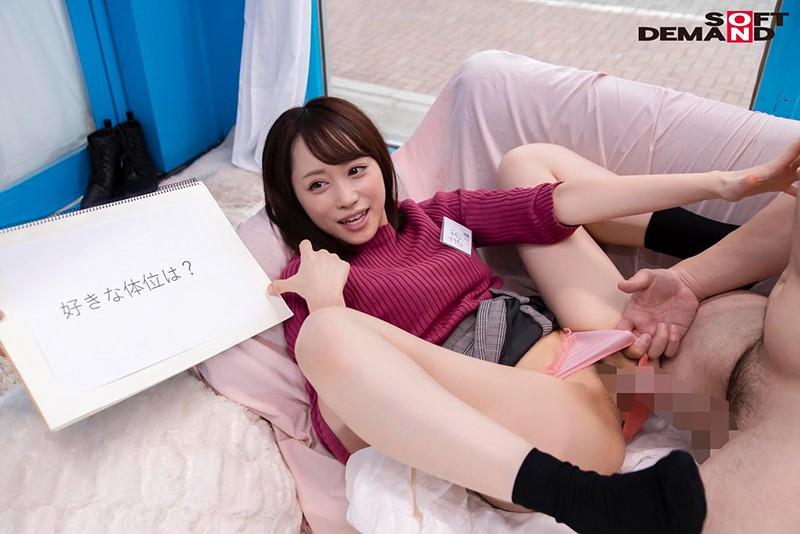 まお(21) マジックミラー号 素人女子大生限定 画像9枚