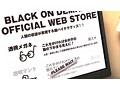 谷桃子 スケスケ透視メガネで覗かれた! 1