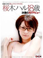 (1ngks00017)[NGKS-017] 決意のAVデビュー 桜木ハル 18歳 ダウンロード
