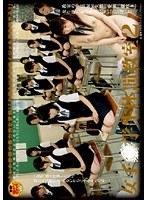 (1nhdt650)[NHDT-650] 女子○学生体罰教室 2 ダウンロード