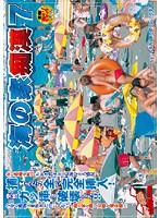 (1nhdt657)[NHDT-657] 海の家痴漢 7 ダウンロード