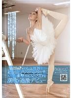 http://pics.dmm.co.jp/digital/video/1nhdt00721/1nhdt00721ps.jpg