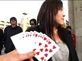 素人カップル企画 『キスは浮気じゃない?』 超カワイイ彼女は彼氏の前で知らないオヤジと10万円でベロチューするのか? 0