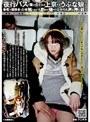 夜行バスで隣り合わせた上京するうぶな娘は乗客が寝静まった後触られても断れず嫌がりながらも声を押し殺す