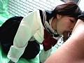 女子校生犬 早乙女美奈子 サンプル画像 No.2