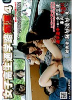 (1nhdt00853)[NHDT-853] 女子校生通学路痴漢 4 ダウンロード