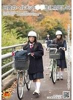 (1nhdt00935)[NHDT-935] 田舎のヘルメット○○生に中出し 6 ダウンロード