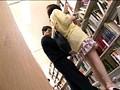 (1nhdt00977)[NHDT-977] 図書館で声も出せず糸引くほど愛液が溢れ出す敏感娘 4 ダウンロード 1