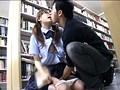図書館で声も出せず糸引くほど愛液が溢れ出す敏感娘 4 サンプル画像 No.5