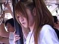 痴漢発情女 4 〜真夏の水着美女限定Ver.〜 14