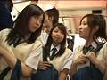 毎朝、通勤でみかける可愛い女子校生グループを痴漢で感じさせて下さい 1