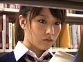 図書館で声も出せず糸引くほど愛液が溢れ出す敏感娘 5 SP サンプル画像0