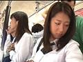 いつも一緒の女子校生2人組を同時痴漢でみせつけて感じさせろ!! 1