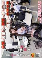 「大学の授業中に痴○され声も出せず絶頂する女子大生 3」のパッケージ画像