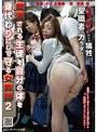痴漢される生徒を自分の体を身代わりにして守る女教師 2