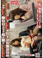 (1nhdta00090)[NHDTA-090] 夜行バスで隣り合わせたこの春上京するうぶな娘グループを痴漢で感じさせろ!! ダウンロード