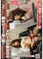 夜行バスで隣り合わせたこの春上京するうぶな娘グループを痴漢で感じさせろ!!