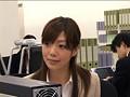 仕事中に監視カメラで偶然他人のSEXをみてしまった女は発情がとまらない 11