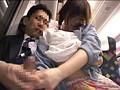 特急電車で家族旅行中の娘を親にはバレずに痴漢できるか? No.6