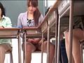 痴○される生徒を自分の体を身代わりにして守る女教師 3 16