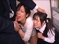 痴漢される生徒を自分の体を身代わりにして守る女教師 3 サンプル画像3