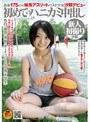 長身175cm妹系アスリート バスケ少女沙耶デビュー 初めてのハニカミ中出し