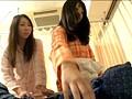 ○○病棟の巨乳看護師をいじめるパジャマっ子グループ 10