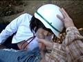 田舎のヘルメット○学生 特別編 何も知らない素直な少女が自ら求め出す連日中出しの記録 17