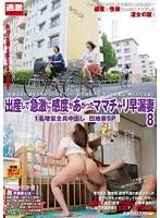篠田ゆう・山本美和子 female ejaculation creampie wife 4689 - ポルノビデオ 301 | Tube8
