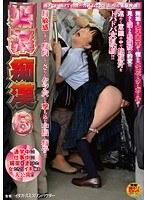 美少女JKが媚薬陵辱で大量ハメ潮吹き激痙攣トランス!前田陽菜