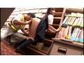 本屋で我慢できずにイク瞬間にアナルをヒクヒクさせる敏感娘 4