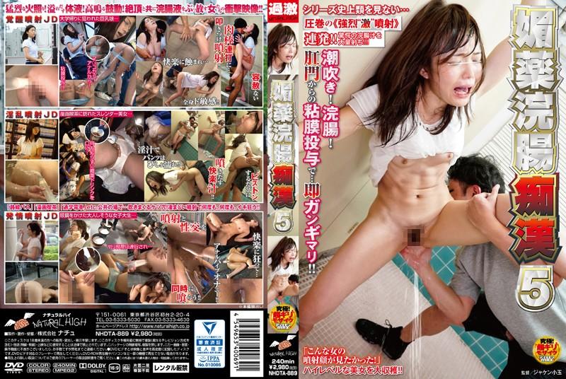 大槻咲-saki-5--0253